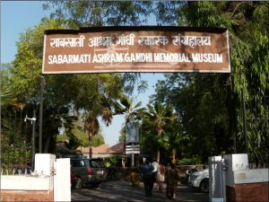sabarmati ashram entrance