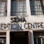 January 11: SEWA
